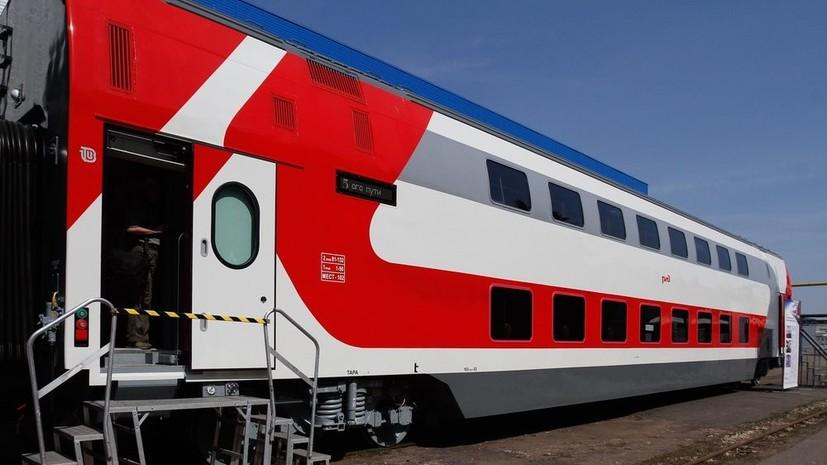 РЖД планируют купить ещё тысячу двухэтажных вагонов к 2025 году