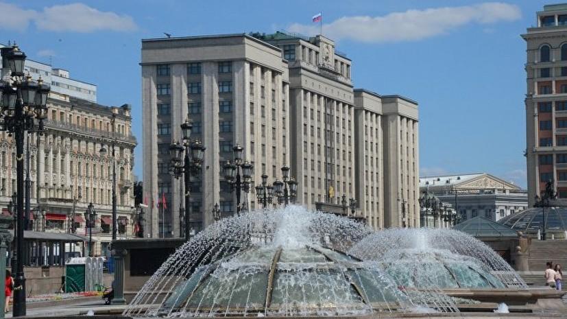 Госдума приняла закон о Дне принятия Крыма в Российскую империю