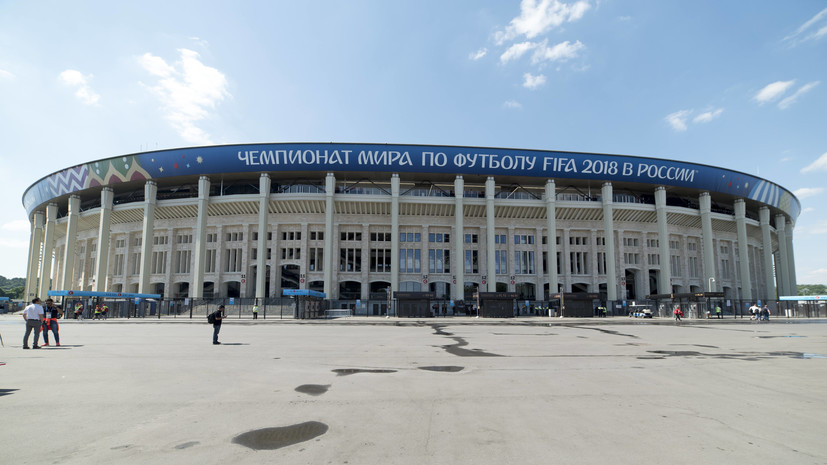 «Лужники» станут постоянной ареной для проведения финала Кубка России по футболу