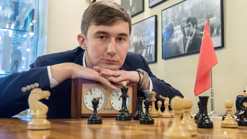 Шахматист Сергей Карякин посетил «Артек»