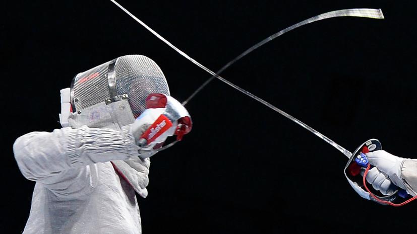 Саблистка Позднякова победила Великую и стала чемпионкой мира по фехтованию