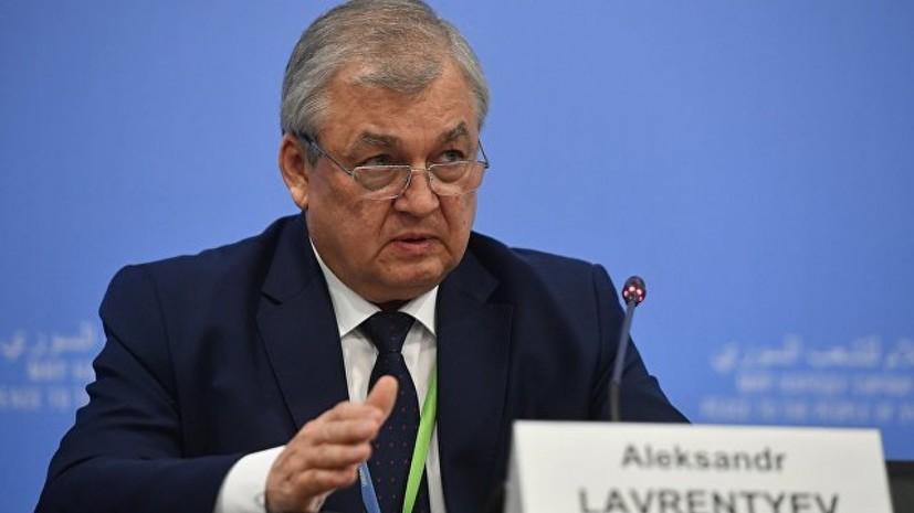 Лаврентьев и замглавы МИД обсудили Сирию с посланником президента Франции