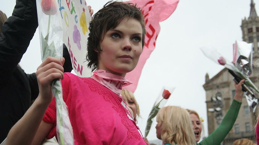 «Ждём официальную версию полиции»: в Париже покончила с собой соосновательница FEMEN Оксана Шачко