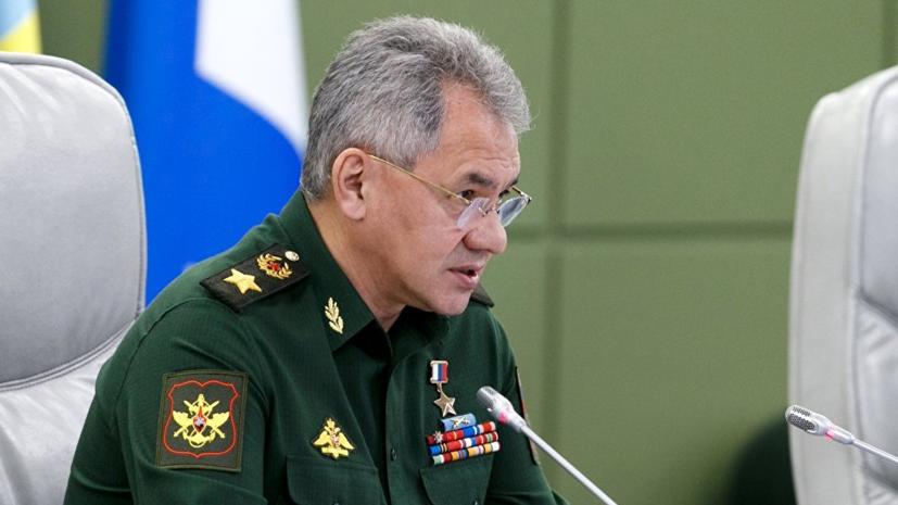 Шойгу рассказал об участии военных в обеспечении безопасности на ЧМ-2018 по футболу