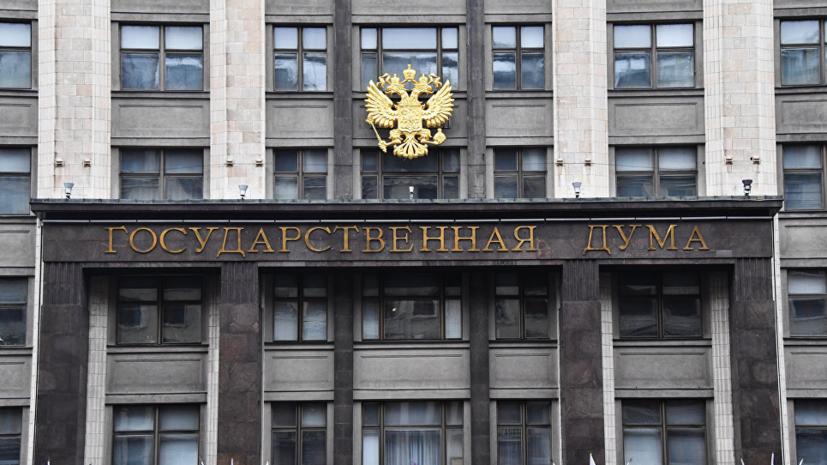 Госдума приняла во втором чтении проект об изучении родных языков
