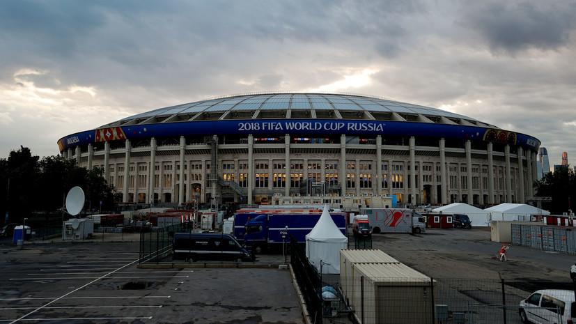 Власти Москвы рассказали, когда возобновится строительство в Лужниках