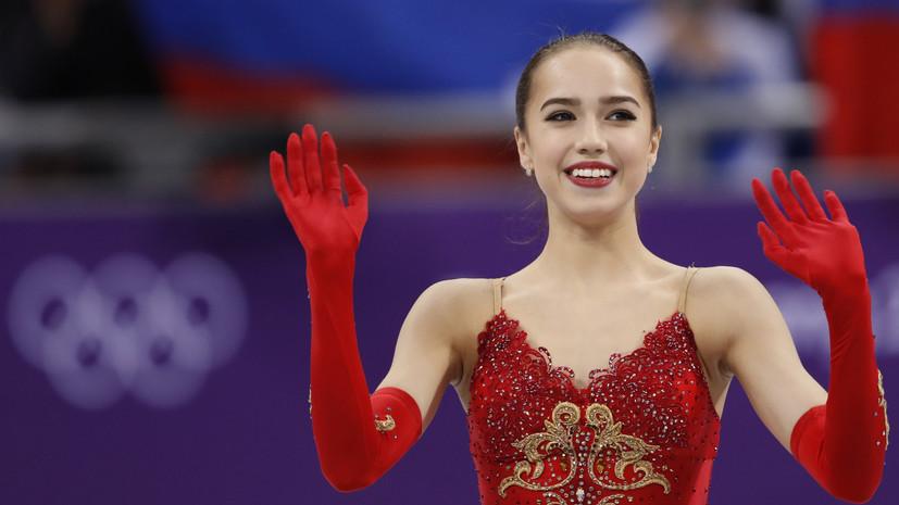 Загитова номинирована на звание лучшей спортсменки года по версии WSF