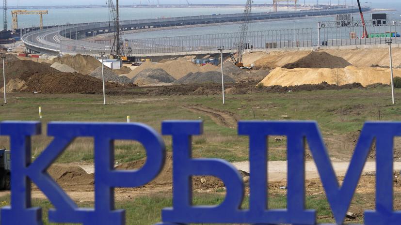 В Киеве представили новый план «возвращения» Крыма