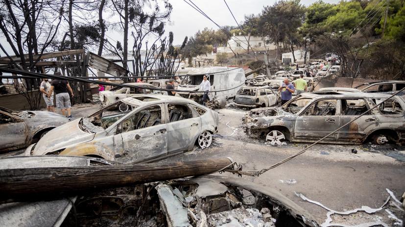 Число жертв пожаров в Греции превысило 70