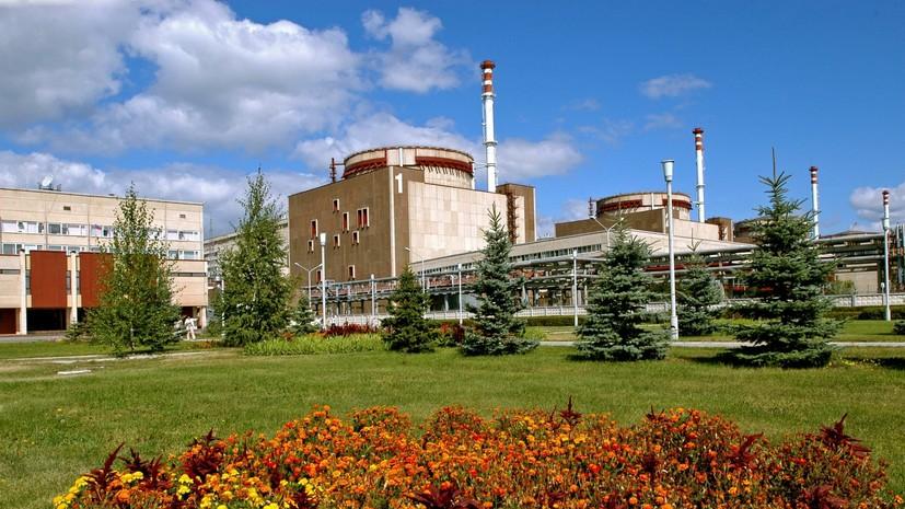 Масштабные учения пройдут осенью на Балаковской АЭС