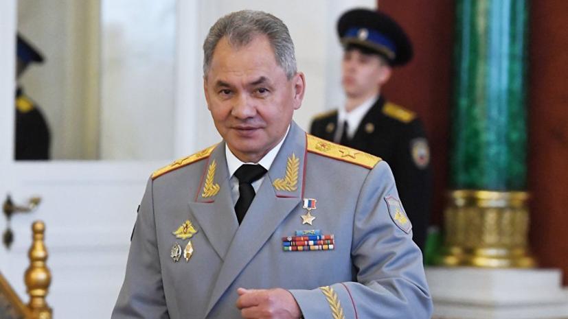Шойгу заявил о формировании в Западном военном округе более 70 соединений и воинских частей