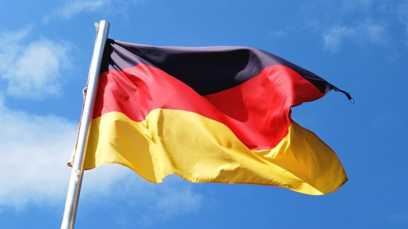 В Германии заявили о росте числа экстремистов в стране