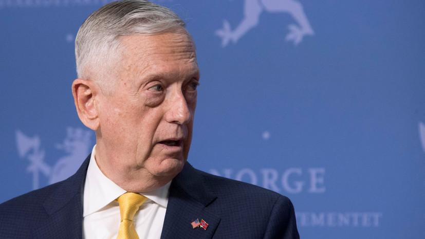Мэттис рассказал об уровне взаимодействия военных России и США в Сирии