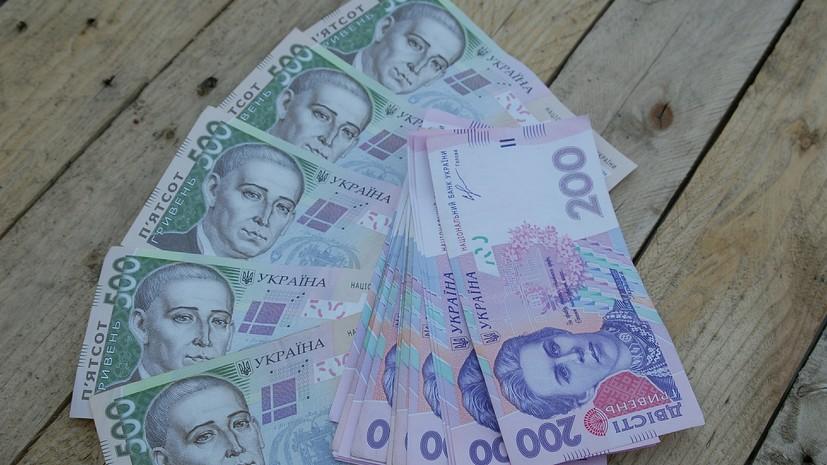 На Украине сообщили о задержках с выплатами пенсий из-за технических проблем