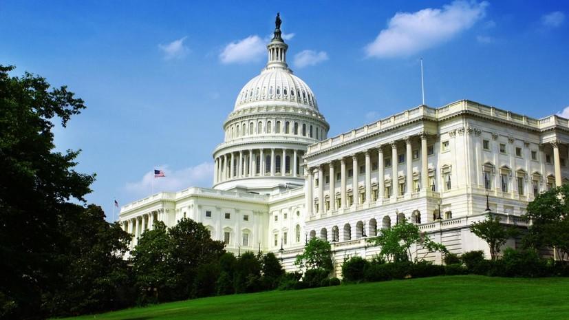 США хотят выделить Украине $250 млн— набезопасность