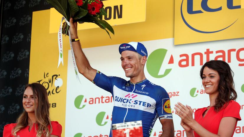 Экс-чемпион мира Жильбер сошёл с дистанции «Тур де Франс» из-за травм, полученных в результате падения