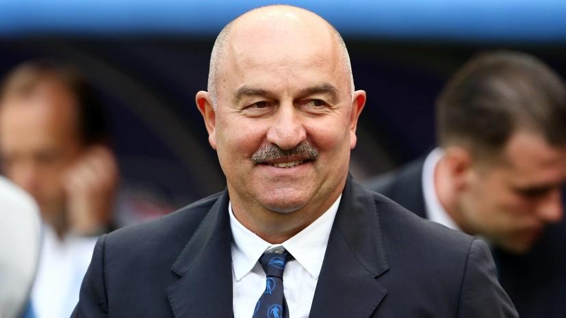 Экс-тренер сборных СССР и России поздравил Черчесова с номинацией ФИФА