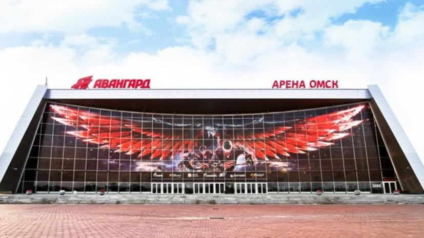 СМИ: Домашняя арена клуба КХЛ «Авангард» находится в аварийном состоянии и может быть закрыта