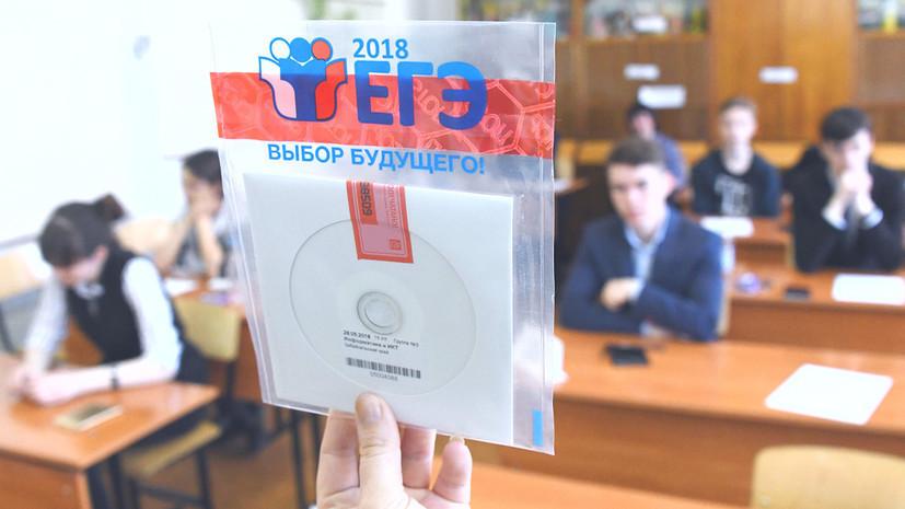Сдавший на 400 баллов ЕГЭ выпускник школы добился максимального результата на допэкзамене в МГУ