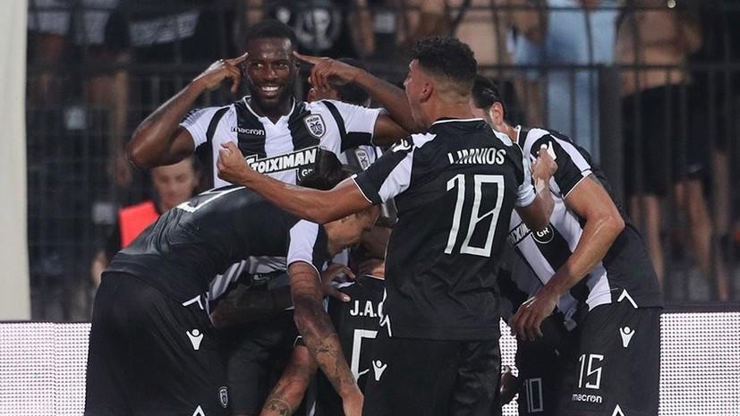 ПАОК обыграл «Базель» в первом матче второго квалификационного раунда Лиги чемпионов