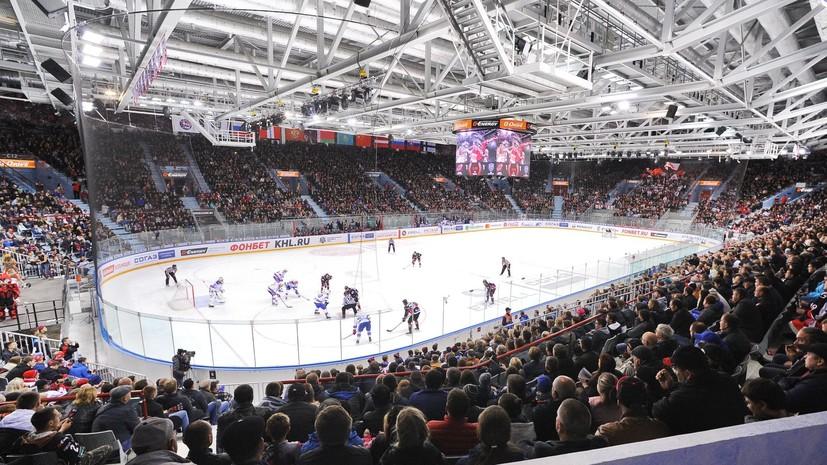 В КХЛ заявили о готовности помочь «Авангарду» в поиске замены «Арене Омск»
