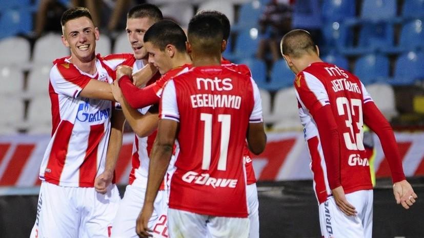 «Црвена Звезда» разгромила литовскую «Судуву» в матче квалификации Лиги чемпионов