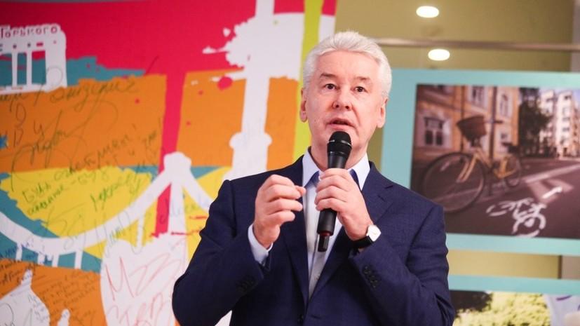 «ВовремяЧМ болельщики принесли российской столице 14,8 млрд рублей»— Сергей Собянин