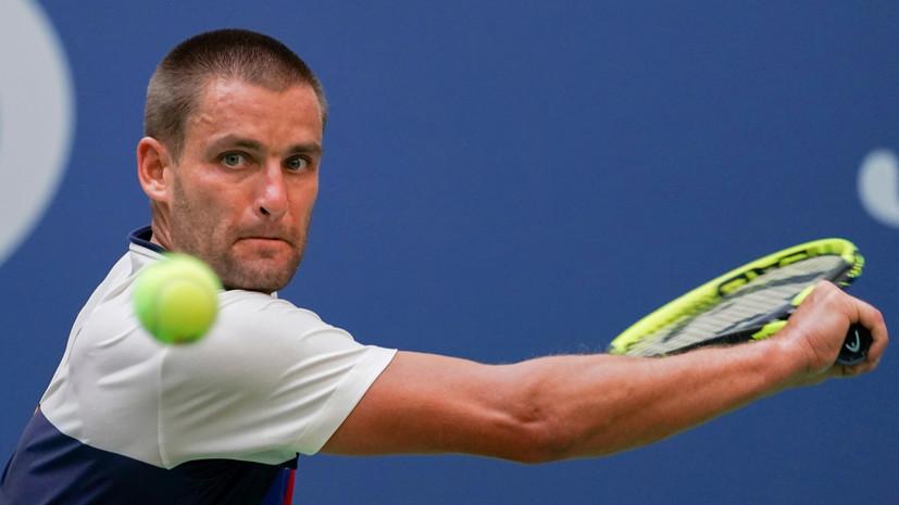 Теннисист Михаил Южный объявил, что в сентябре завершит профессиональную карьеру