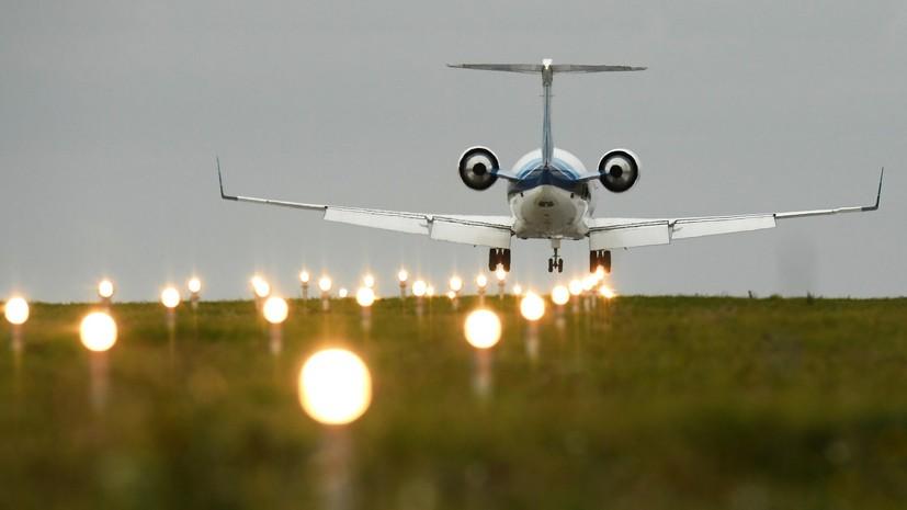 Летевший из Москвы в Горно-Алтайск самолёт вынужденно сел в Казани