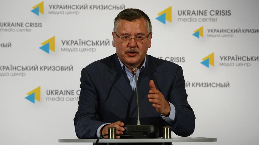 СК России заочно предъявил обвинения экс-министру обороны Украины