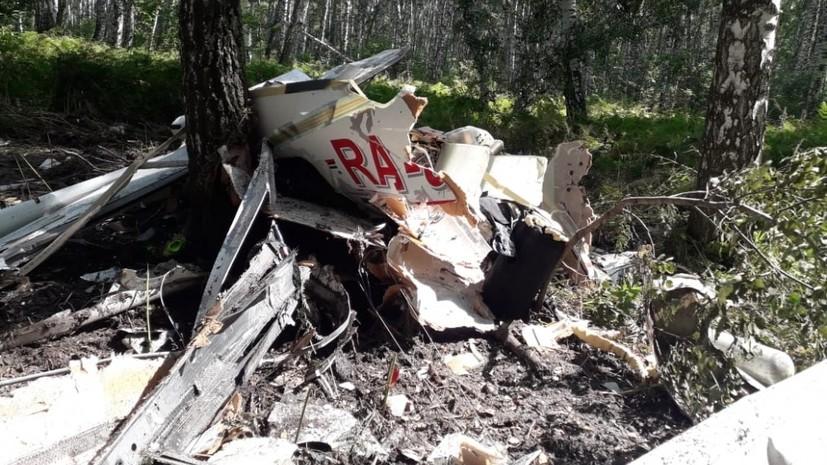 Пропавший легкомоторный самолёт обнаружен на территории Новосибирской области