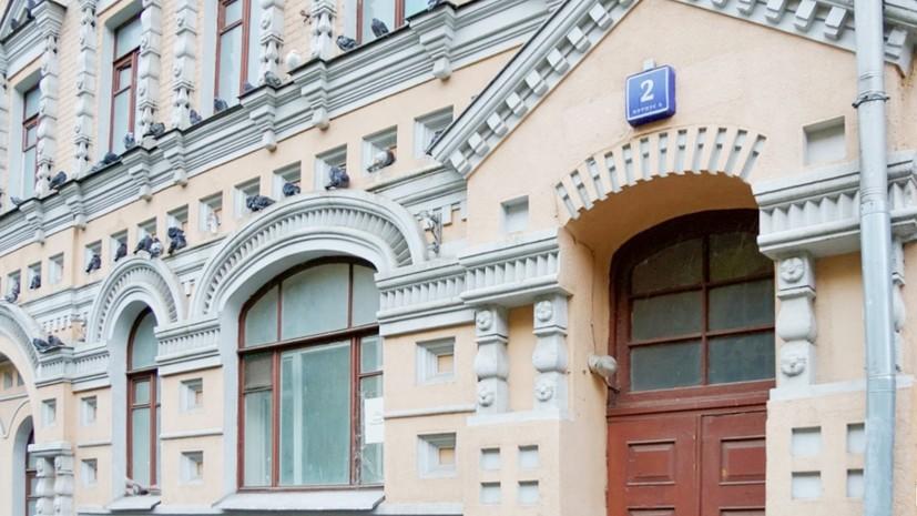 Доходный дом купца Титова в Москве признали памятником архитектуры