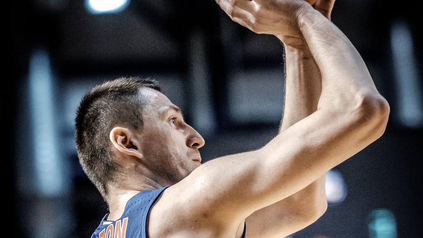 Фридзон официально покинул баскетбольный ЦСКА