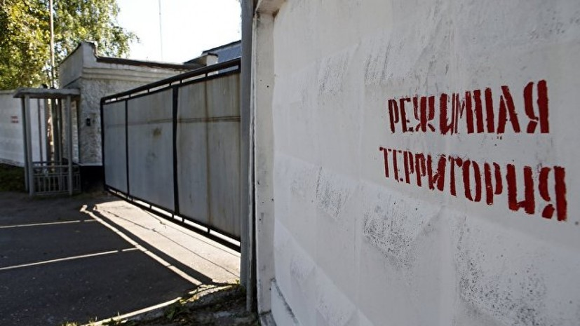 Арестованы шесть фигурантов дела опытках вярославской колонии