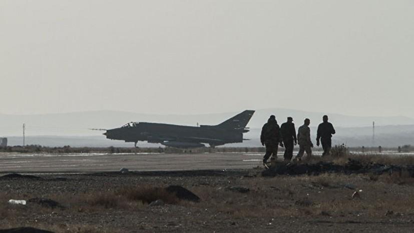 В командовании сирийской армии уточнили модель сбитого Израилем самолёта