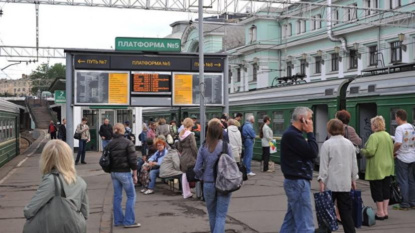 РЖД будут показывать расписание поездов на вокзалах по местному времени с 1 августа