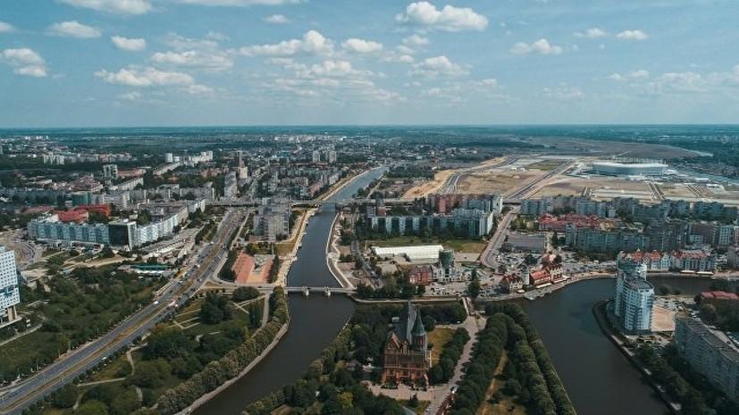 В Калининградской области создали 28 особо охраняемых природных территорий