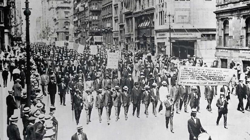 «Расовый вопрос не изменился»: почему Вудро Вильсон не остановил линчевание темнокожих