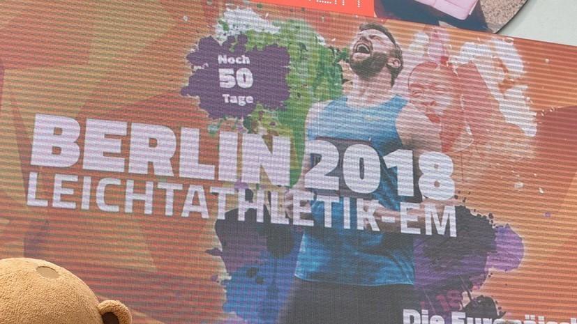 ВФЛА опубликовала список российских участников чемпионата Европы по лёгкой атлетике