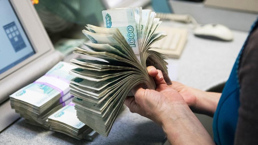 Как рубль отреагировал на угрозы Соединённых Штатов ввести ограничения на российский госдолг