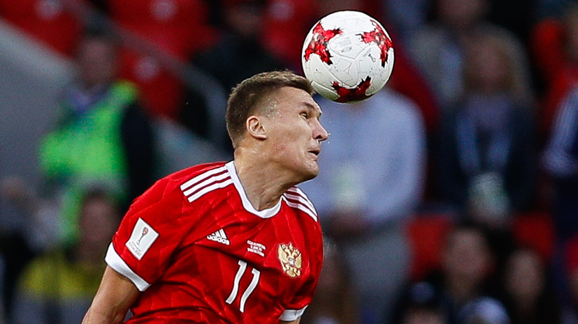 «Рубин» объявил о подписании контракта с Бухаровым