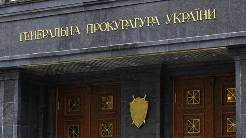 Генпрокурор Украины взял под личный контроль дело о погибшей в ДТП девочке
