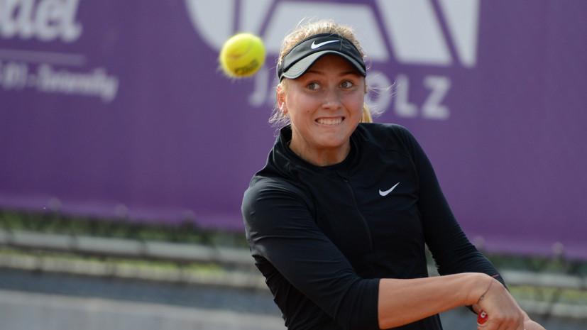Потапова победила Плишкову на турнире WTA в Москве