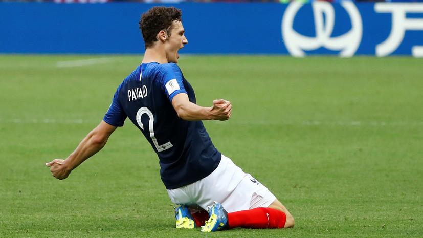 Гол француза Павара в ворота Аргентины признан лучшим на ЧМ-2018