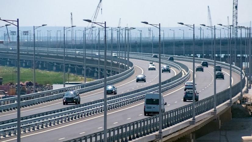 Интенсивность движения по Крымскому мосту с начала июля выросла почти на 45%