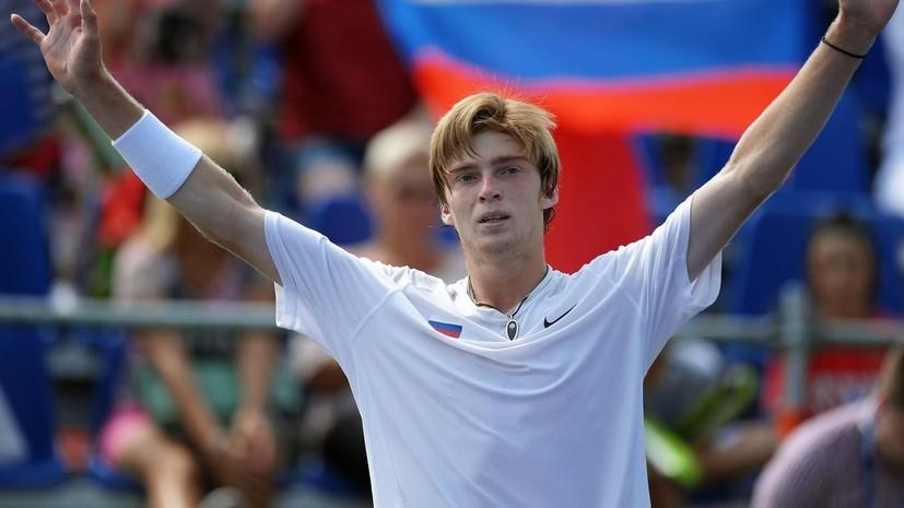 Рублёв проиграл Берреттини на турнире ATP в Гштааде