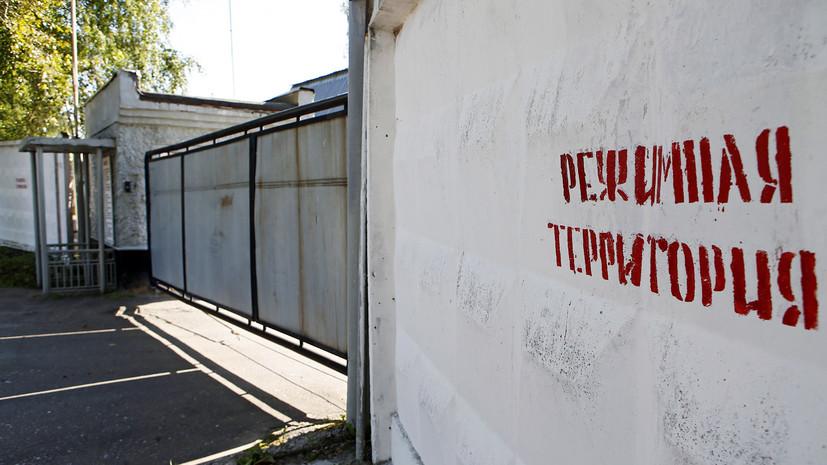 Под стражу на два месяца: что известно о расследовании инцидента с избиением заключённого в ярославской колонии