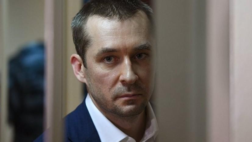 В СК заявили, что дело полковника Захарченко направлено в суд