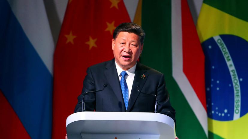 Си Цзиньпин призвал  отказаться от ведения торговых войн
