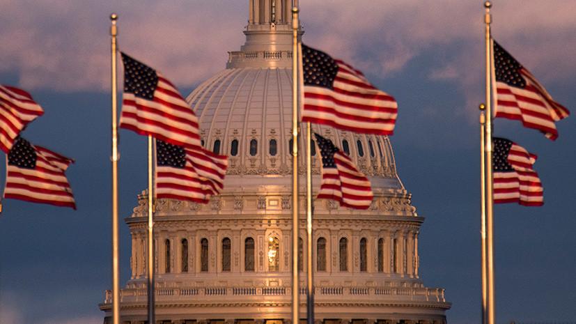 Эксперт оценил сообщения об обнаружении Россией и Китаем «самой большой слабости» США